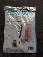 Защитный чехол для одежды 60*130