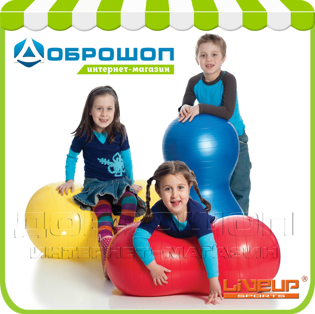 Фитбол в форме арахиса LiveUp PEANUT BALL, красный купить в Киеве, Харькове, Днепре, Одессе, Львове: цена, отзывы, обзор, продажа.