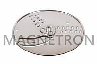 Двухсторонний диск для тонкой нарезки / мелкой терки для кухонного комбайна Kenwood KW608644 (код:12149)