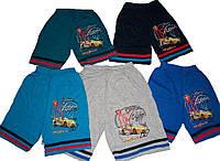 Детские шорты с принтом 6-9 лет
