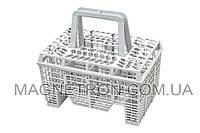 Корзина с крышкой для стол. приборов посудомоечных машин Electrolux 1118228004 (код:12602)