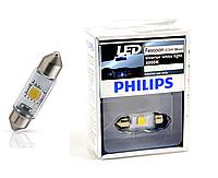 Светодиодная лампа Philips T10 Vision LED 4000K 12V 129454000KX1 (1шт.)