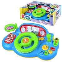 Руль детский игрушка