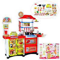 Игровой набор «Супермаркет-кухня» 889-05-06