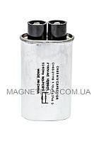 Конденсатор высоковольтный для микроволновки (СВЧ-печи) HCH-212110C-2100V (код:03406)