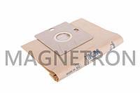 Мешок бумажный для пылесосов Samsung VP-77/VP-100B S11 (код:12133)