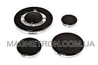 Комплект горелок-рассекателей с крышками для газовой плиты Indesit PH640MSP C00091686 (код:12667)