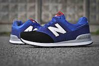 Кроссовки мужские New Balance 574 Blue Black