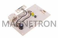 Модуль ледогенератора для холодильников Liebherr EWB_08-1 6114371 (код:14530)