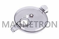 Крышка чаши измельчителя для кухонного комбайна Zelmer 877.0410 797941 (код:13269)