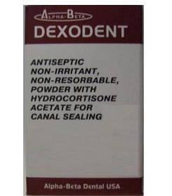 Дексодент (Dexodent), порошок для пломбування кореневого каналу