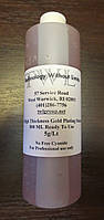 Раствор для золочения TWL 22K High Thickness Gold Plating 0,5л гальваника