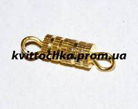 """Замок """"Закрутка"""" для бижутерии золото 1,5 см."""