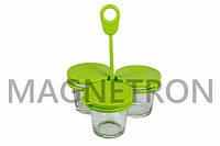 Комплект баночек круглых (3шт) с держателем для мультиварки Tefal XA500039 (аксессуар) (код:16037)