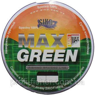 Шнур Max Green 0.25 135m 15.9kg  spectra 100%