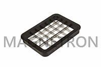 Вставка - нож для нарезки кубиками для блендеров Philips HR7969/90 420303600291 (код:13987)