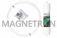 Водяной фильтр + шланг подачи воды для холодильников Samsung WSF-100 DA97-01469C (код:03801)