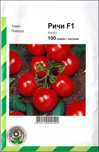 Семена томата Ричи F1 (Бейо/Bejo/АГРОПАК+) 100 семян — ранний (62-65 дня), красный, детерминантный, круглый