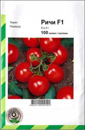Семена томата Ричи F1 (Бейо/Bejo/АГРОПАК+) 100 семян — ранний (62-65 дня), красный, детерминантный, круглый, фото 2