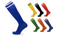 Гетры футбольные мужские CO-5607(х-б, нейлон, р-р 40-45 цвета в ассортименте)