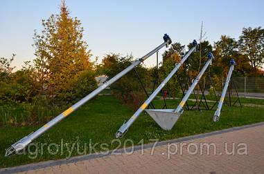 Зернопогрузчик шнековый передвижной Kul-Met 8 м.(Польша),