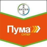 Купить, гербицид Пума Супер, цена в Украине (Байер)