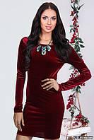 Платье Vanessa 46-48р