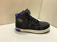 Ботинки 31р-20.4 см Clibee
