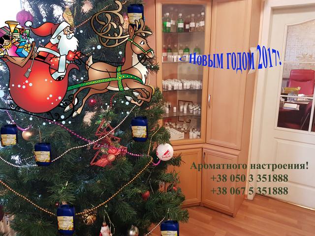 График работы на новогодние праздиники 2016-2017г