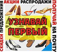 Обувь: ботинки женские зимние  тёплые на меху  SEVEN №2017-0017 (купон)