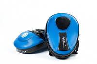 Лапы для бокса PowerPlay 3030 Platinum series Blue