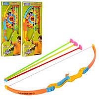 Игрушка лук со стрелами 600-3