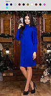 Платье Кнопка ЭЛ-10