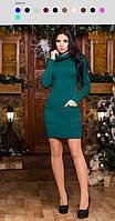 Платье Сияние ЭЛ-14