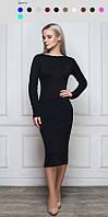 Платье Миди ЭЛ-16