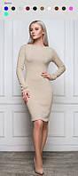 Платье Леся ЭЛ-24
