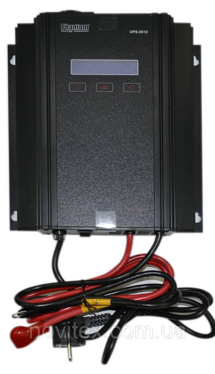 ИБП Phantom UPS-0512 (500Вт)