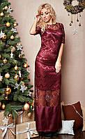 Длинное женское платье Наима