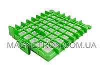 Фильтр HEPA для пылесосов Rowenta RO3871 RS-RT3157 (код:03337)