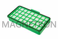 Фильтр контейнера HEPA для пылесосов Rowenta ZR901501 (код:15031)