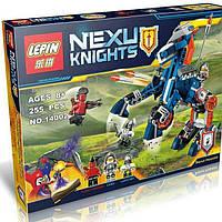 """Конструктор Lepin 14002 Nexo Knight (аналог Лего) """"Ланс и его механический конь"""" 255 дет"""