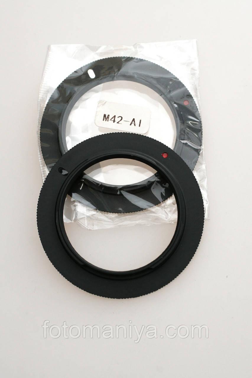 Кільце перехідне M42-Nikon