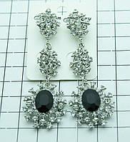 Королевские длинные серьги под серебро от бижутерии оптом. 518