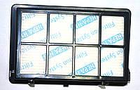 Фильтр для пылесоса Samsung DJ97-00456D