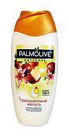 Гель-крем для душа Palmolive Натурэль Соблазнительная мягкость с маслом макадамии - 250 мл.