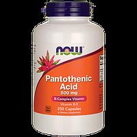 Пантотеновая кислота, витамин В5, Pantothenic Acid), Now Foods, 500 мг, 250 капсул