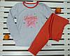 Трикотажная детская пижамка ТМ Фламинго рост 128 интерлок хлопок