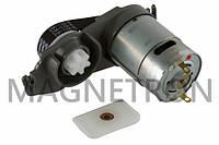 Двигатель щетки для аккумуляторных пылесосов Electrolux 4055184404 (код:17642)