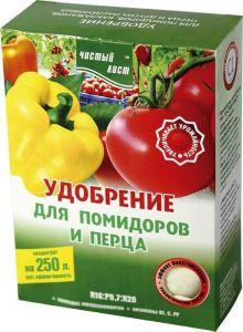 Удобрение для томатов и перцев Чистый Лист (кристал) 300г