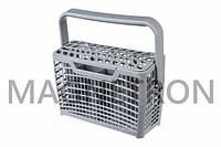 Корзина для столовых приборов для посудомоечной машины Electrolux 1170388225 (код:17893)